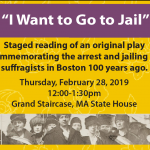 Commemorating the Boston Protest of 1919